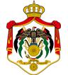 约旦大使馆签证中心