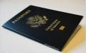约旦签证百科